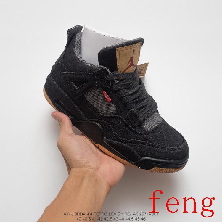 """sneakers for cheap bd3c2 f5b65 Nike Air Jordan Levis """"Black Denim Men SneakersAO2571 001   Shopee  Philippines"""