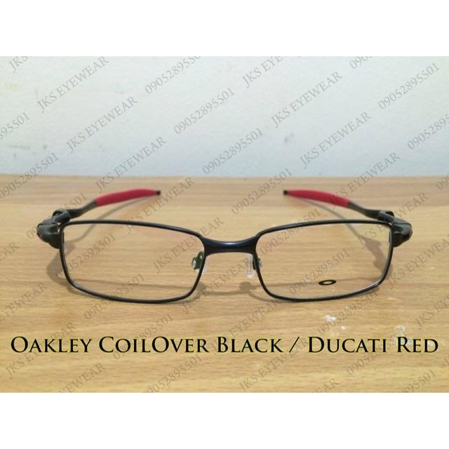 4282fedd50 Rx Prescription Frames Oakley Coilover Eyeglass