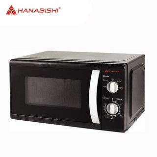 Imarflex It 420crs Convection And Rotisserie Oven Toaster