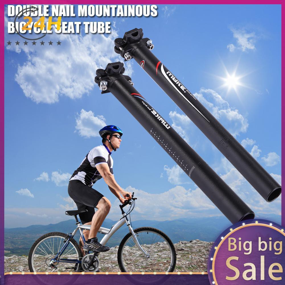 27.2//30.9//31.6 SeatPost 350mm Bike Seat Post for Mountian Bicycle Bike AL6061