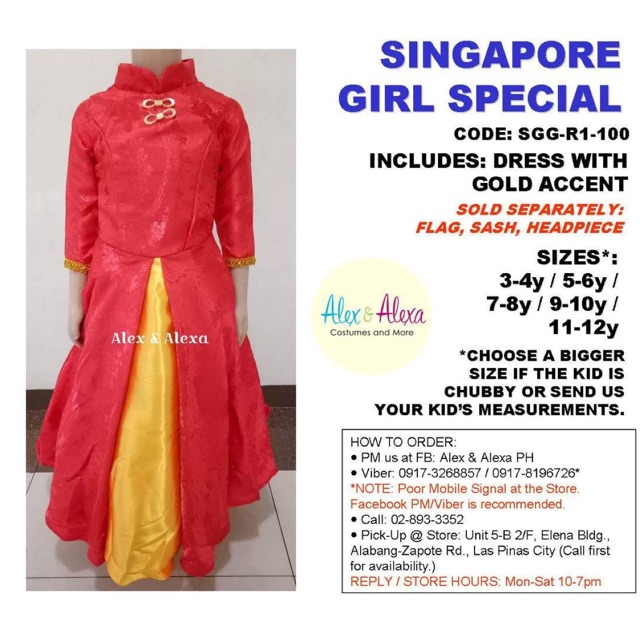Singapore Girl Special United Nations Costume For Kids Shopee