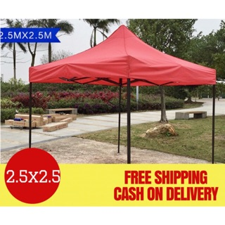 detailed look a5c19 edfea 2.5X2.5 OUTDOOR GAZEBO RETRACTABLE TENT POP UP CANOPY SHADE
