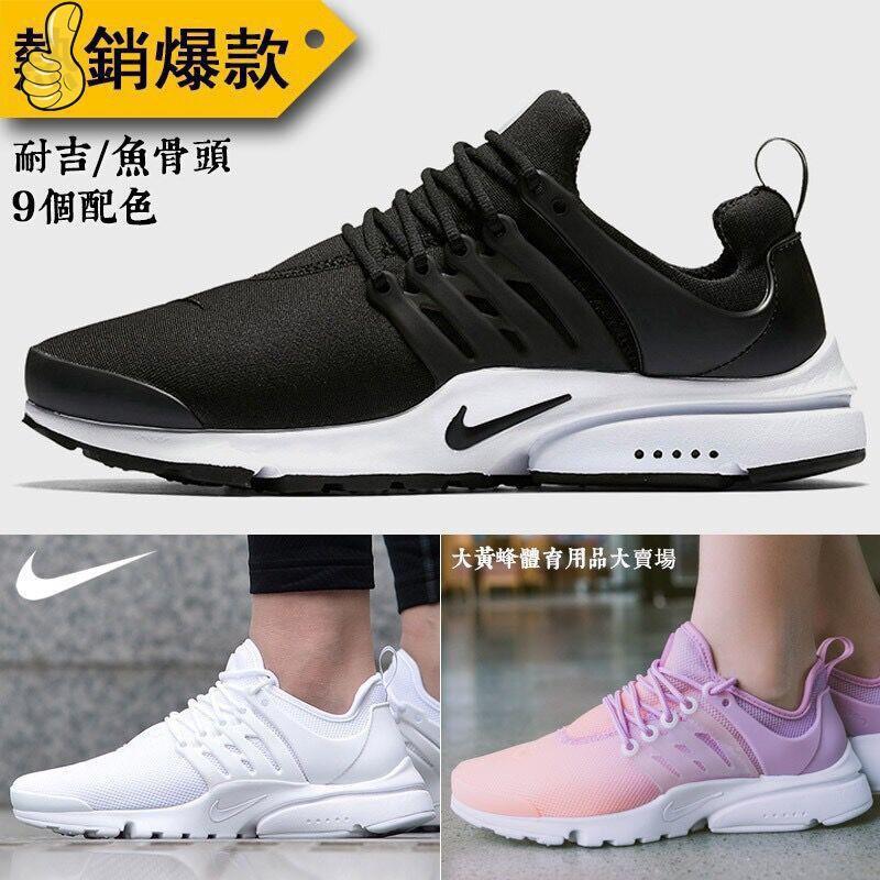 online store new cheap for whole family jinyu original Nike Air Presto 36~46