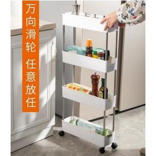 4 Layer Moving Rack Kitchen Storage Shelf Wall Cabinets ...