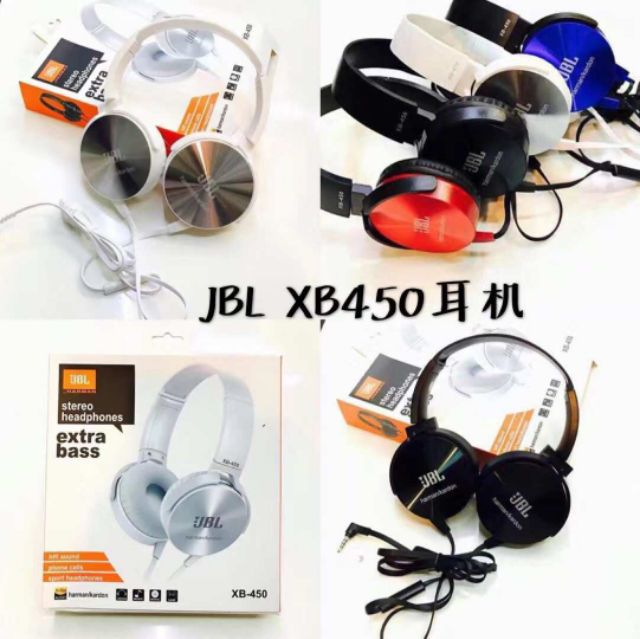Headphone Stereo Headset Jbl Harman Xb-450 Extra Bass | Shopee Philippines