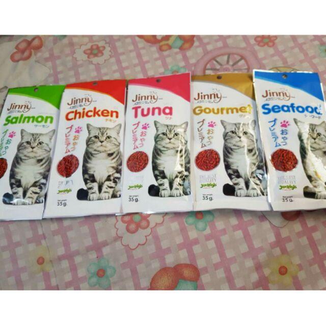 Jinny Cat Treats