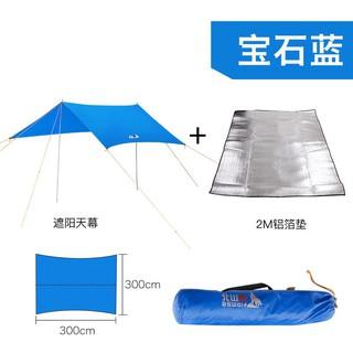 Tarp Beach Tent Oversized Sunshade