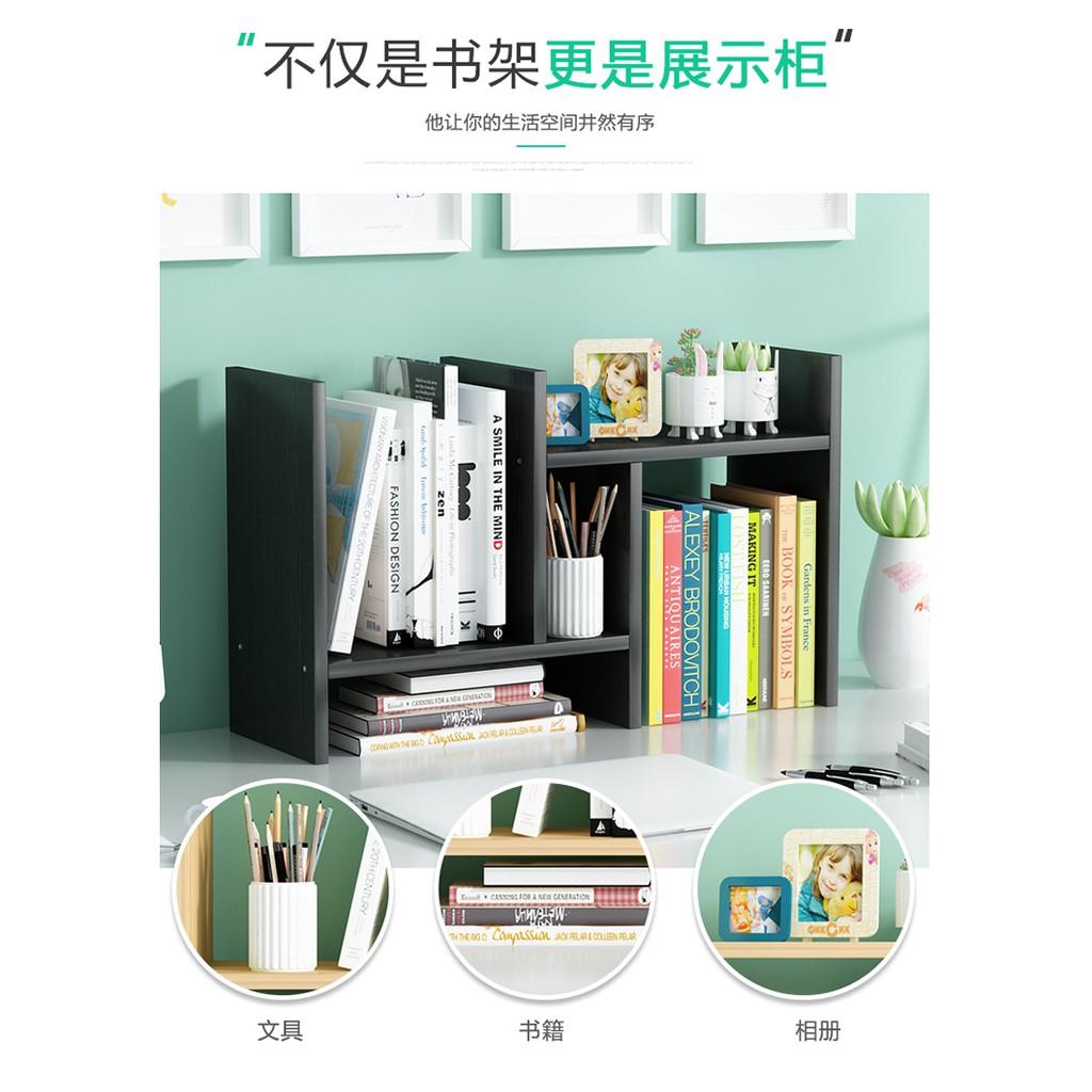Simple Modern Desktop Bookcase