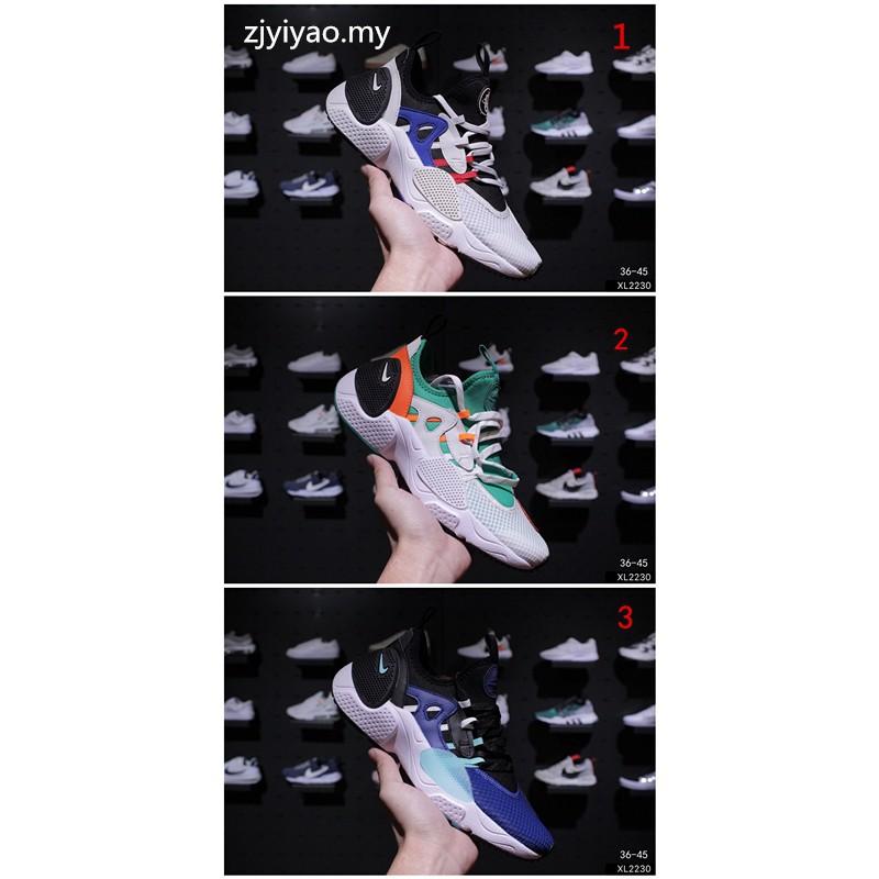 Nike Huarache E.D.G.E TXT QS Women's shoes Men's sports Runn