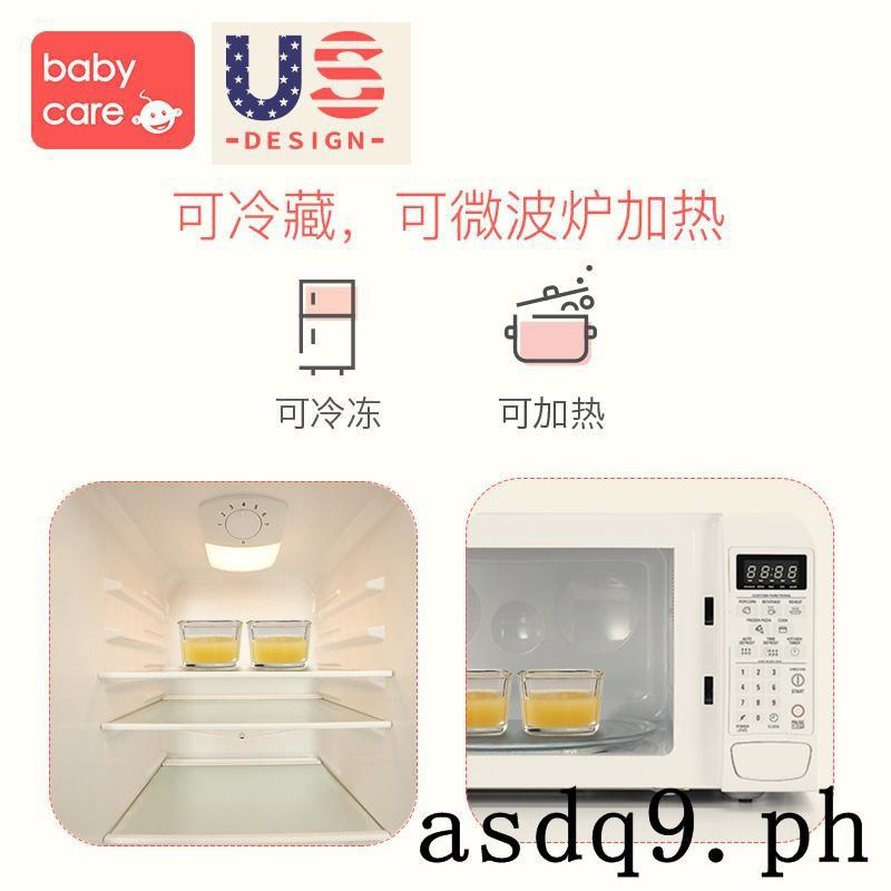 Baby food supplement storage box Glass bowl freezer special