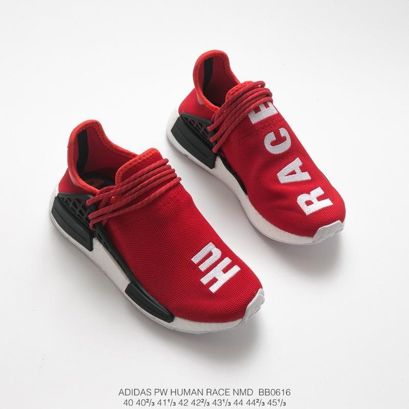 4dfd6cc44 Adidas NMD Human Race R1 x Pharrell Williams x BAPE Shark