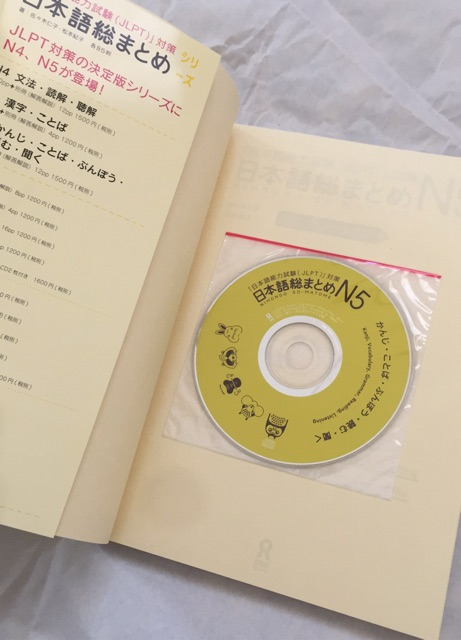 ON HAND Japanese Book Nihongo Sou Matome N5 Reviewer