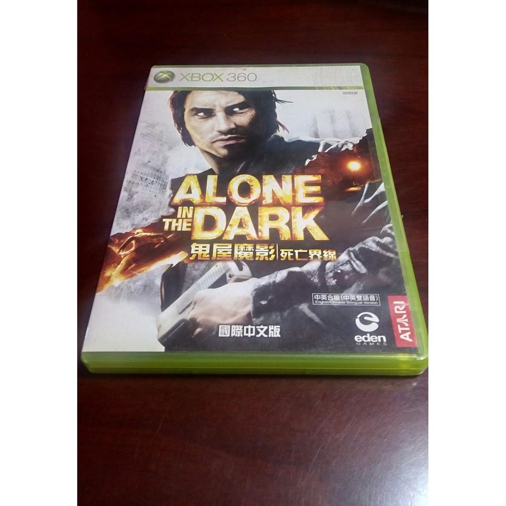 Alone In The Dark Xbox 360 Shopee Philippines