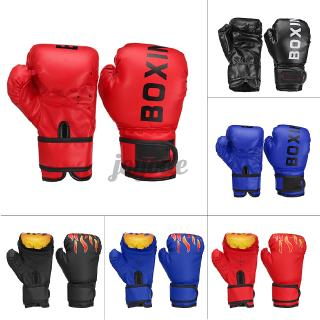 Perfeclan Boxing Fist Hand Inner Gloves For MMA Muay Thai Punching Reflex Speed Ball