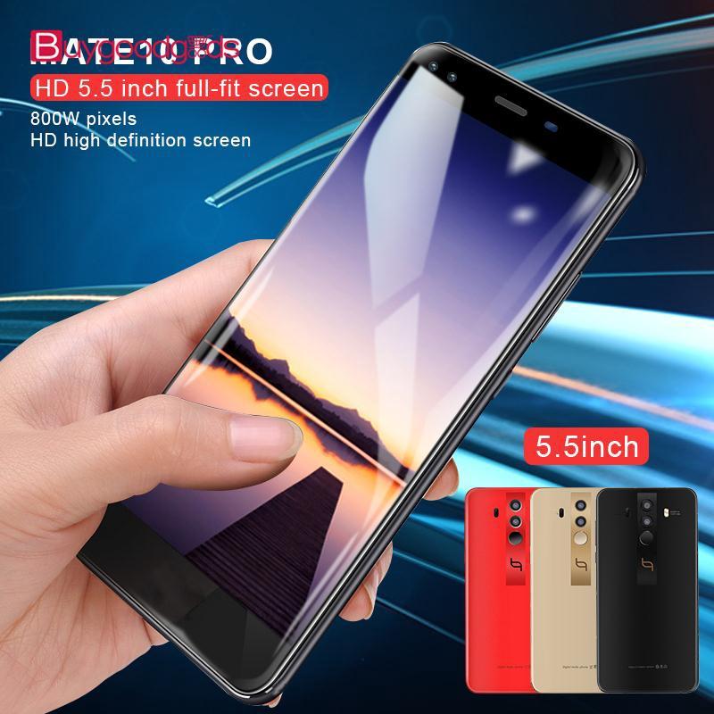 BUG Smart Phone Cellphone 800W 1+8G Fingerprint Unlock Wifi