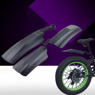 1PC Aluminum Alloy Motorcycle Bike Widening Non-slip Brake Pedal Bump Design