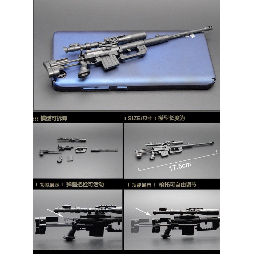 "1//6 Scale 88 Sniper Rifle Pistol Gun Model  Weapon Toy Fit 12/"" Action Figure"
