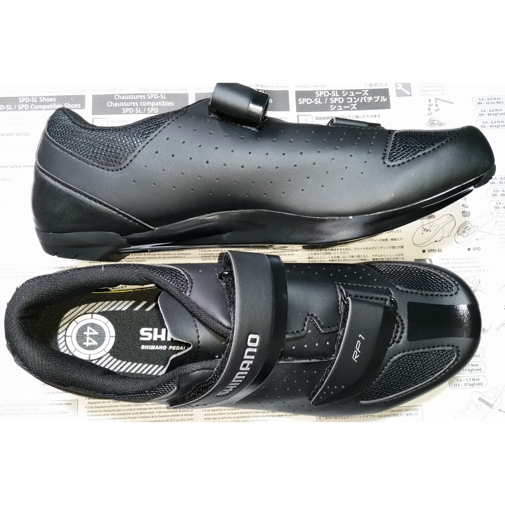 02b599548fb SHIMANO RP1 Road / Cycling Bike Shoes | Shopee Philippines