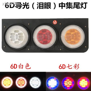 """5 Led Usb Rechargeable Bike Tail Light Bicycle Safety Cycling Warning/"""" RearBLCA"""