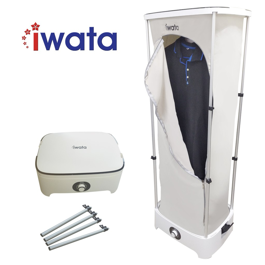 Iwata Cm20cd 9 Portable Clothes Dryer Shopee Philippines