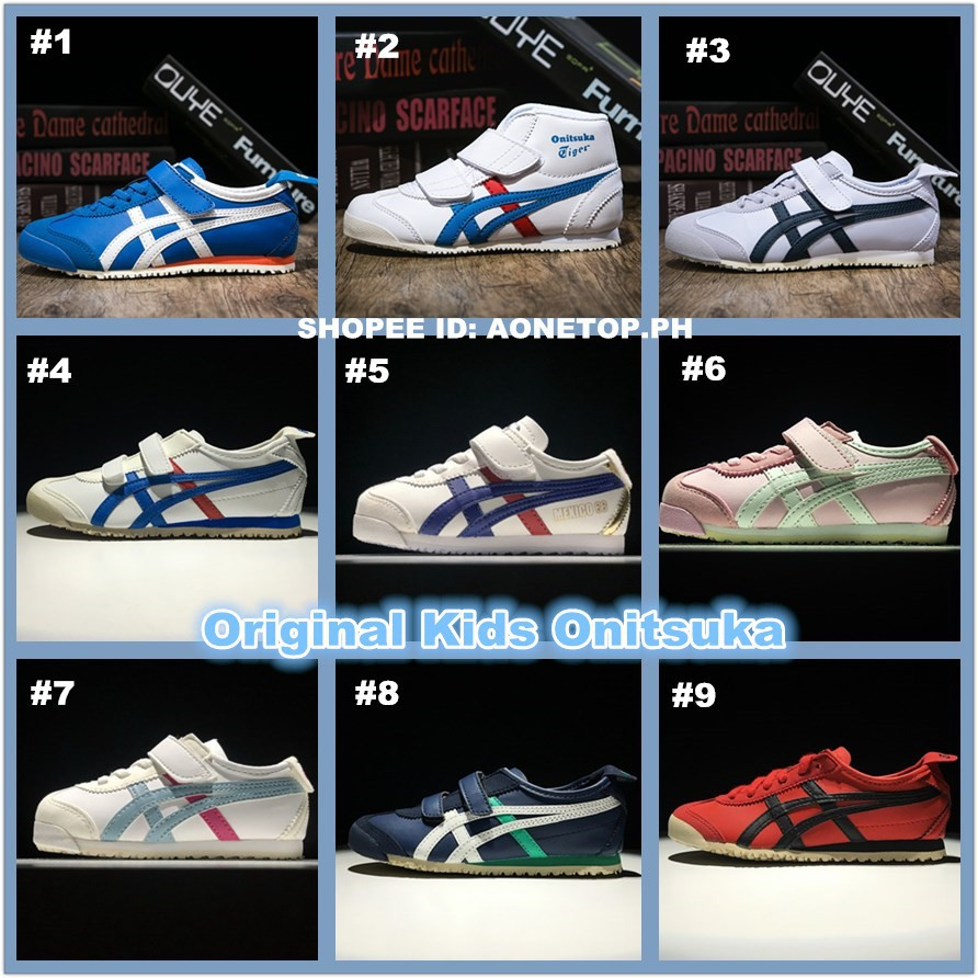 huge selection of 29061 a8c10 100% Original Kids ASICS Onitsuka Tiger Mexico 66 child shoe