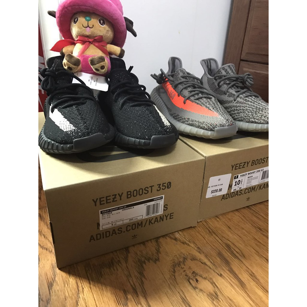 c0c0466ac1a16 Adidas Yeezy Boost 350 V2 Core Black Red