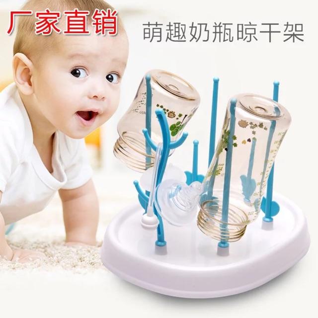 Baby Kid Infant Bottle Dryer Drying Rack Clean Drying Safe Rack Shelf Holder