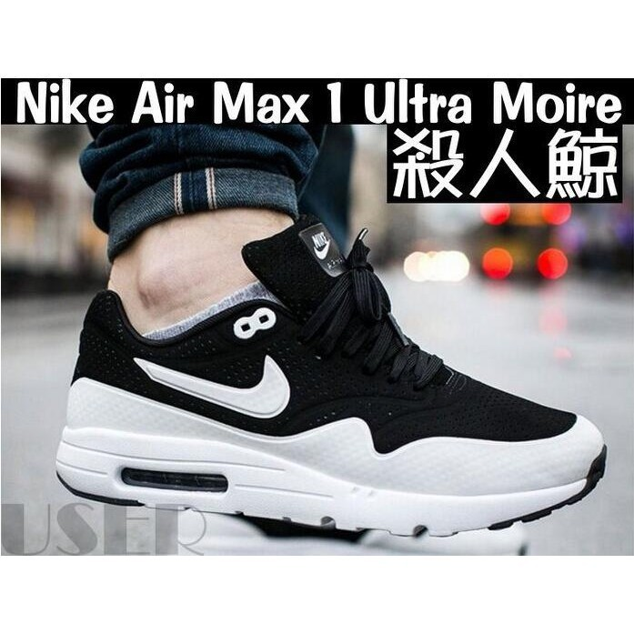 nike air max 1 ultra moire 3m killer whale black and white c