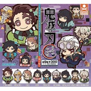Kimetsu No Yaiba Chara Banchouko Rubber Mascot Third Form Zenitsu And Uzui Shopee Philippines See more ideas about demon, slayer, anime. kimetsu no yaiba chara banchouko rubber
