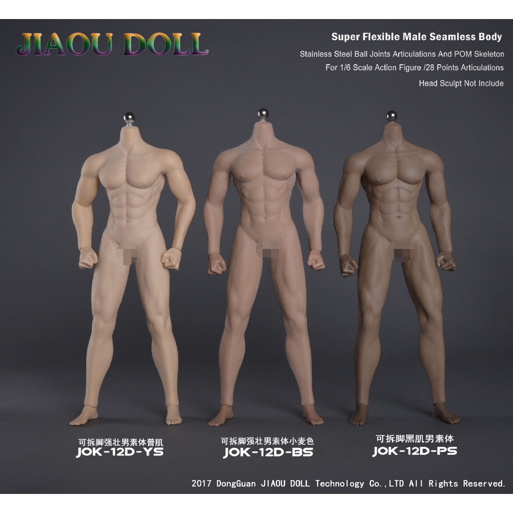 HAOYU TOYS 1//6 Black Male Super Basketball Sports Move Joints Body Model Toys