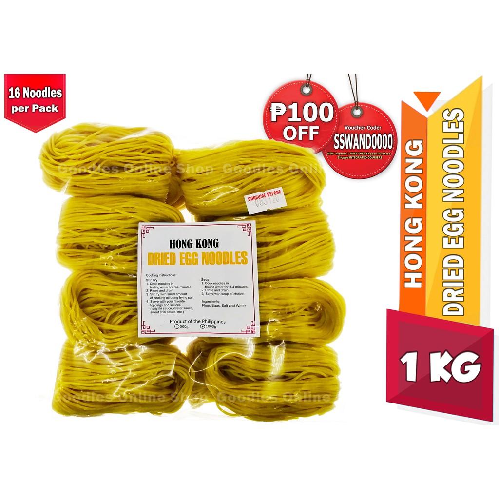 Top 12KG Hong Kong Style Noodles Dried Egg Noodles 126 Noodles per Pack for  Pancit Noodle Soups 12000grams