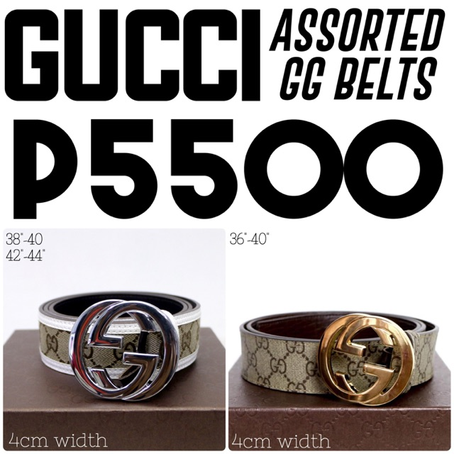 a7656b8af Authentic Premium Gucci Belt GG Logo Leather in Black | Shopee Philippines