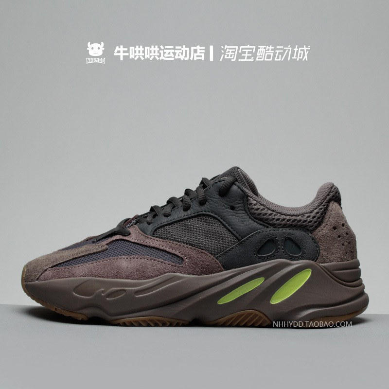 2c53c9431d7 Adidas Yeezy Boost 700 pink grey B75571 EE9614