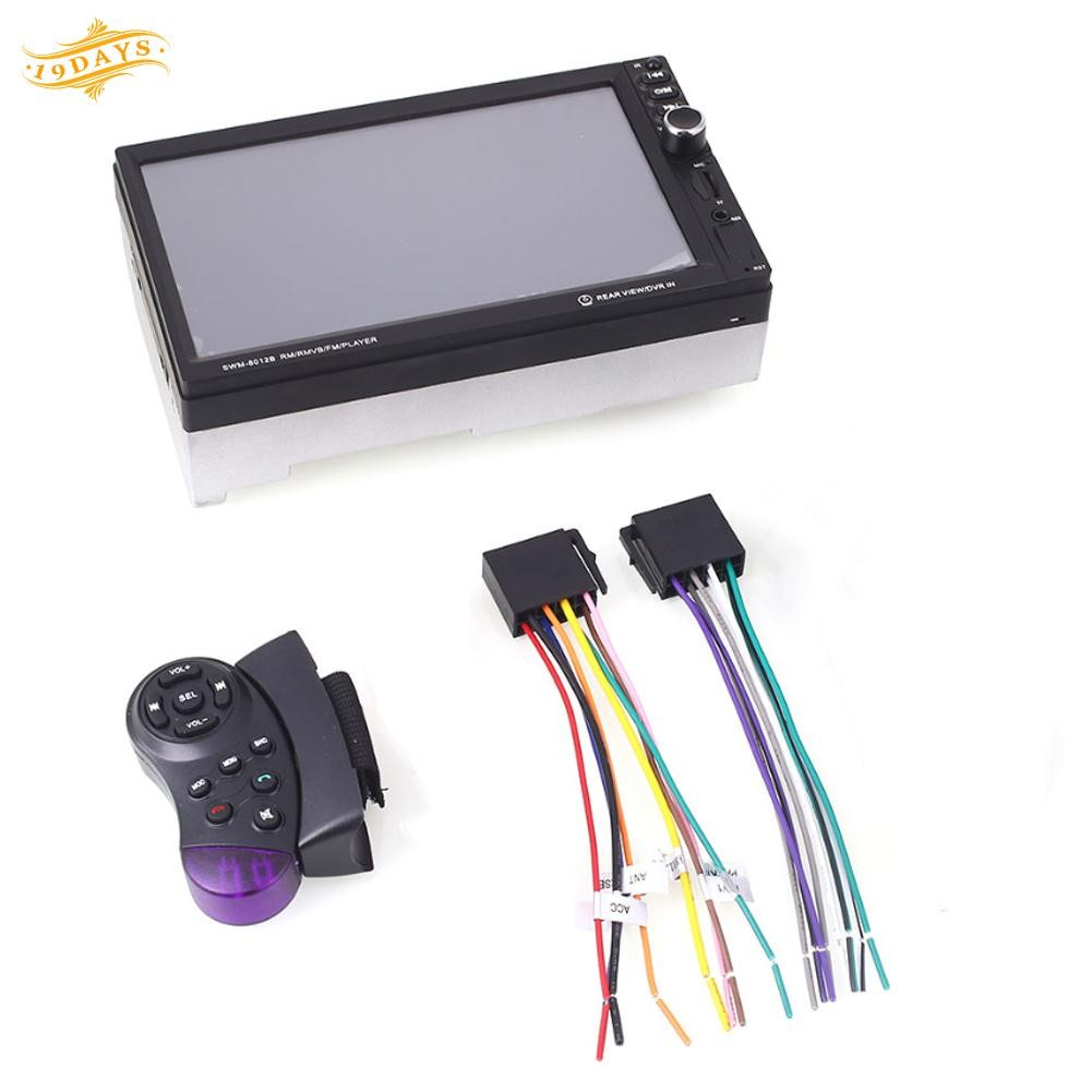 19D Car MP5 MP5 Player Premium Smart Touch Screen 7 Inches