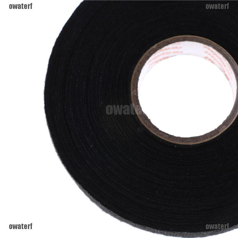 33 ct.//m 3 Meter Vintage Spitzenband Spitzenborte Spitzenbordüre schwarz