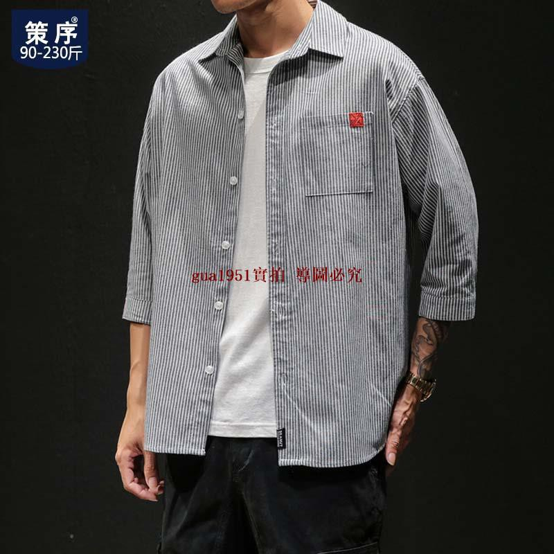 Losait Men Loose-Fit Stripes Short Sleeve Casual Button BlouseT-Shirts