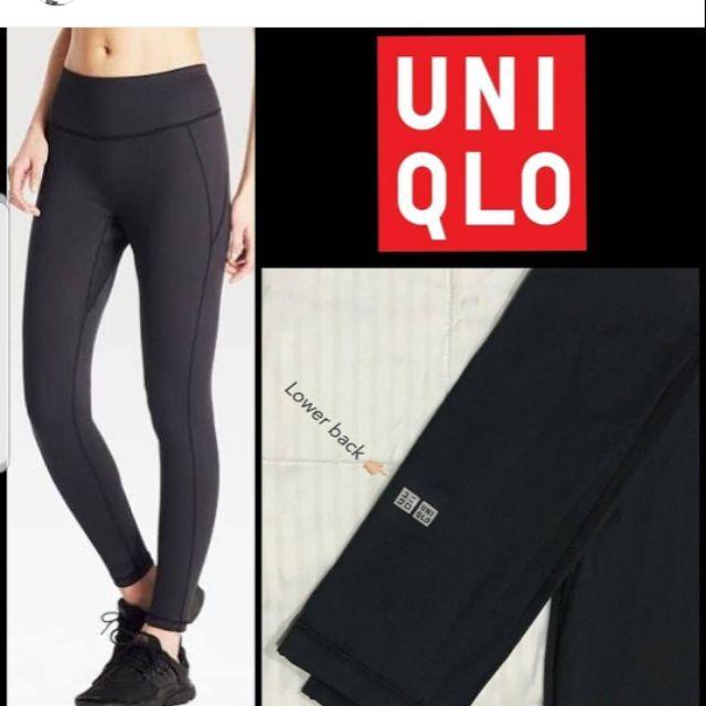 Uniqlo Airism Workout Leggings Shopee Philippines