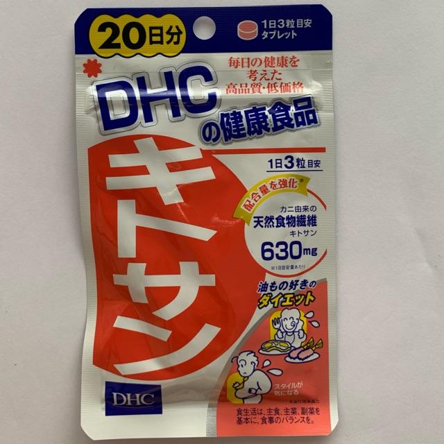Supliment alimentar, Omega 3, EPA - mg, DHA - mg, 90 capsule moi (90 doze)