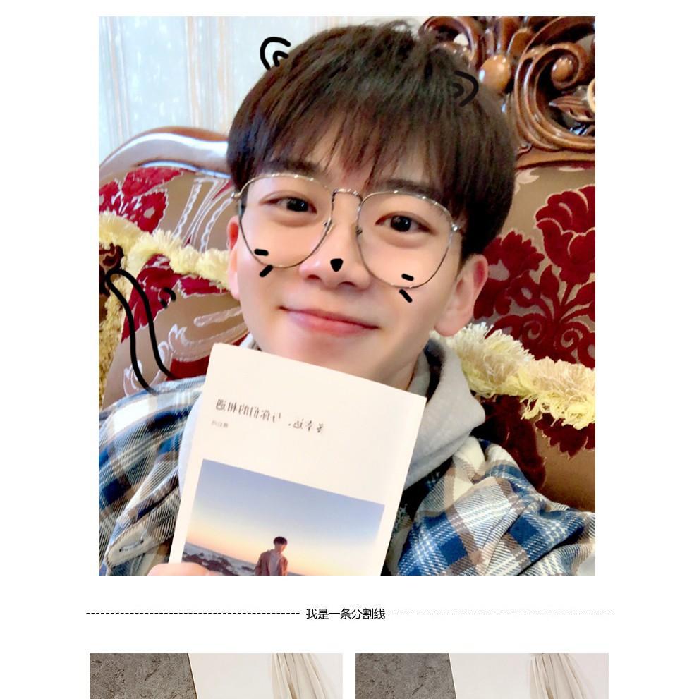 c15b361b55f4 Fei Qiming same paragraph glasses frame male literary small fresh flat  mirror female female face Kor