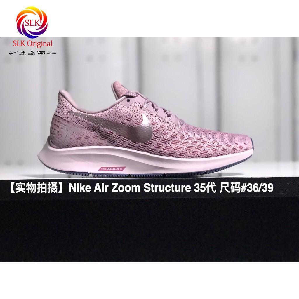 13d63a79336c9 Nike Air Zoom Pegasus 35 Women s sports Running shoes white
