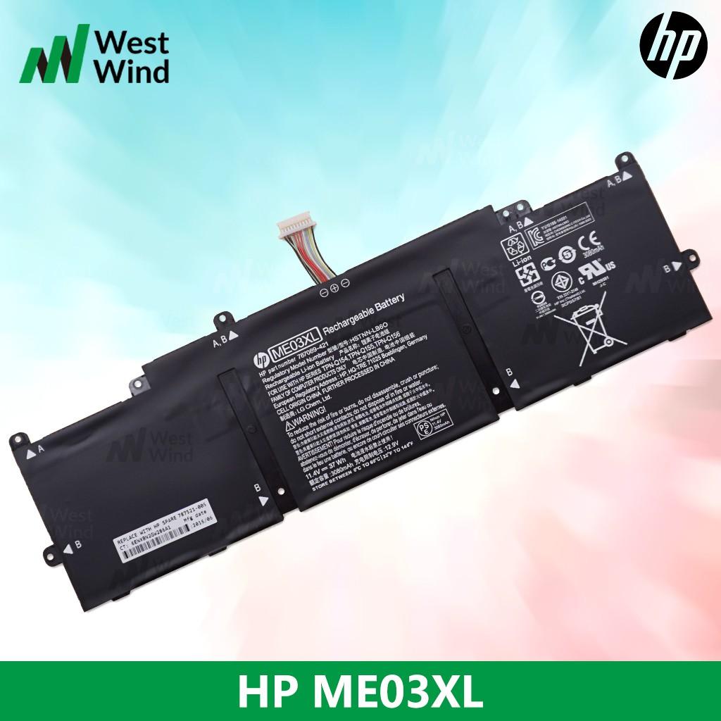 HP ME03XL Battery for HP Stream 11 Stream 13 TPN Q154 Q155