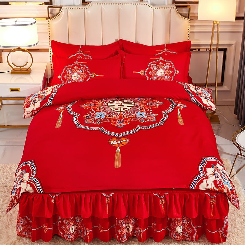 Korean Style Princess Wind Bed Skirt, What Size Is A Double Bed Cover In Cm