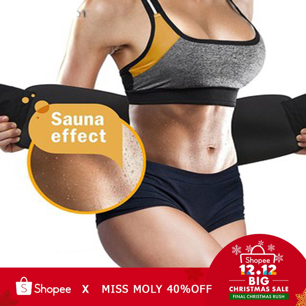 f218288294 Neoprene Slimming Thermo Sauna Belt Body Shaper Vest Sweat Hot Waist Cincher