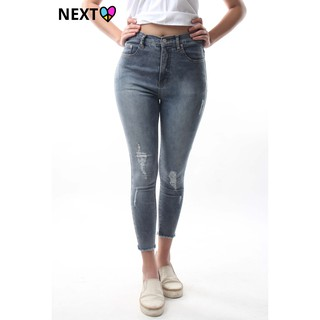 forefront of the times innovative design shop best sellers Next Jeans Ripped Skinny Jeans
