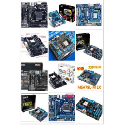 AM3 integrated motherboards Various brands DDR3/fully integr