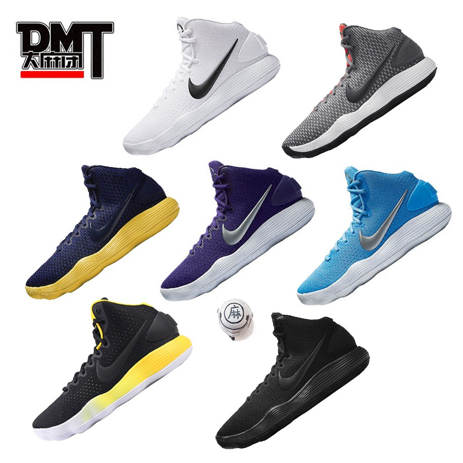 194811278ed3 Nike Prime Hype Df2016 Us Team Combat Basketball Shoes 84478 ...