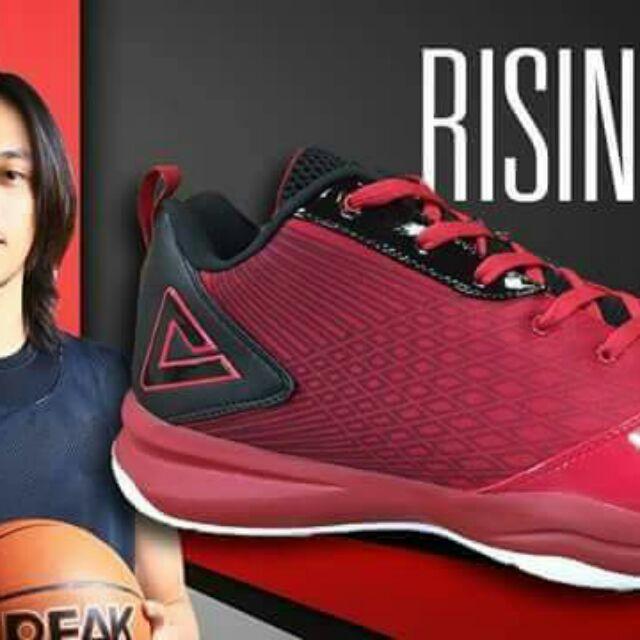 4dca9f6b71c2b5 Terrence Romeo Shoes ( Peak)