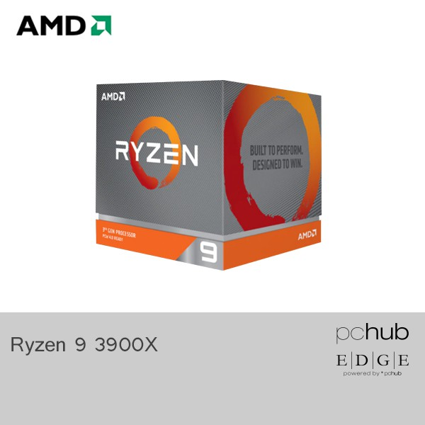 Amd Ryzen 9 3900x 12 Core 24 Thread 3 8 4 6 Ghz 70mb 105w Am4 Wraith Prism Rgb Shopee Philippines