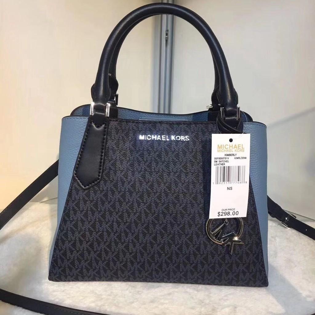 Color Matching Handbag