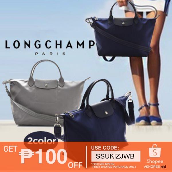 f29dc1003c MF0115 Longchamp Shoulder Bag XL (1616)   Shopee Philippines
